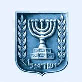 Israeli Ministry of Culture and Sport (ISR)